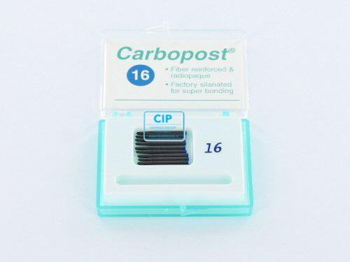 CARBOTECH NEWCARBOPOST PINSYSTEEM REFILL 1,6mm BLAUW (10st)