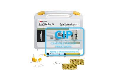 3M ESPE RELYX FIBERPOST 3D TRIAL KIT NR.56958