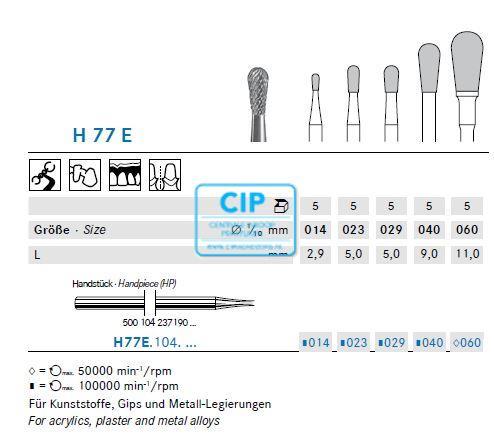 KOMET HP CARBIDE FRAIS H77E023 (5st)