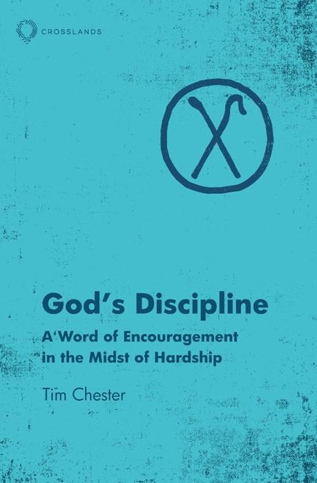 God's Discipline (Paperback)