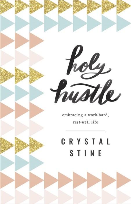 Holy Hustle (Paper Back)
