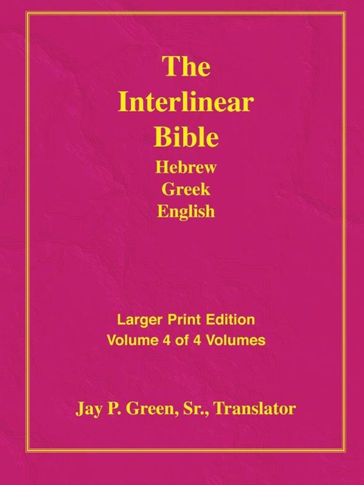 Larger Print Bible-Il-Volume 4 (Paperback)