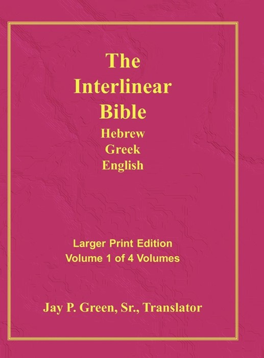 Interlinear Hebrew Greek English Bible-PR-FL/OE/KJ Large Pri (Hard Cover)