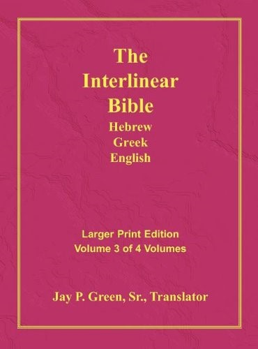 Interlinear Hebrew Greek English Bible-PR-FL/OE/KJV Large Pr (Hard Cover)