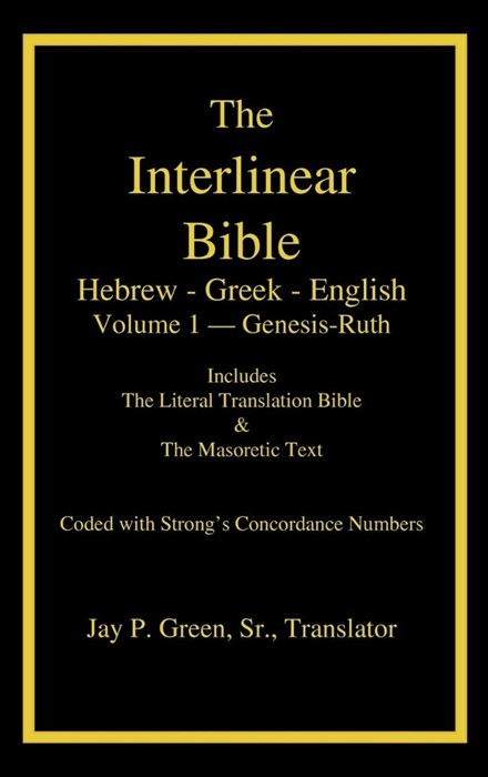 Interlinear Hebrew-Greek-English Bible with Strong's Numbers (Hard Cover)