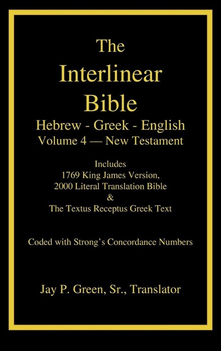Interlinear Hebrew-Greek-English Bible, New Testament, Volum (Hard Cover)
