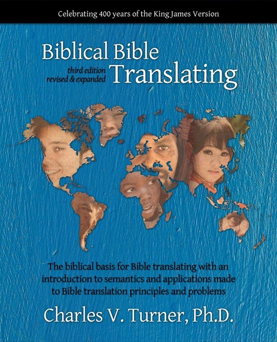 Biblical Bible Translating, 3rd Edition (Paperback)