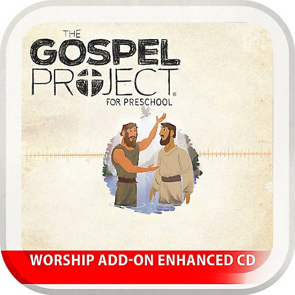 Gospel Project: Kids Leader Kit Worship Add-On, Spring 2017 (CD-Audio)