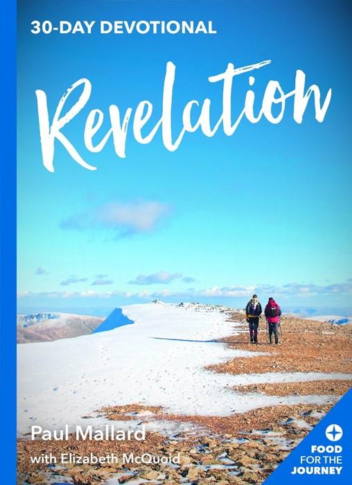 Revelation (Paper Back)