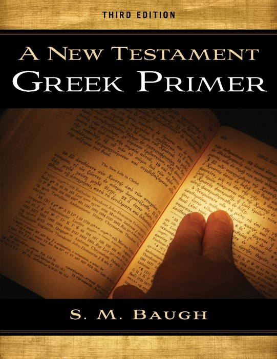 New Testament Greek Primer, A (Third Edition) (Paper Back)