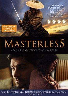 Masterless DVD (DVD)