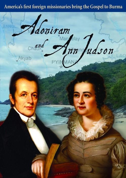 Adoniram And Ann Judson DVD (DVD)