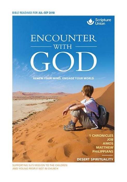Encounter With God July-September 2018 (Paper Back)