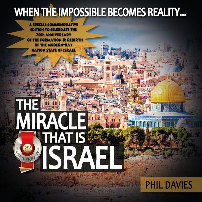 The Miracle That Is Israel (Paper Back)