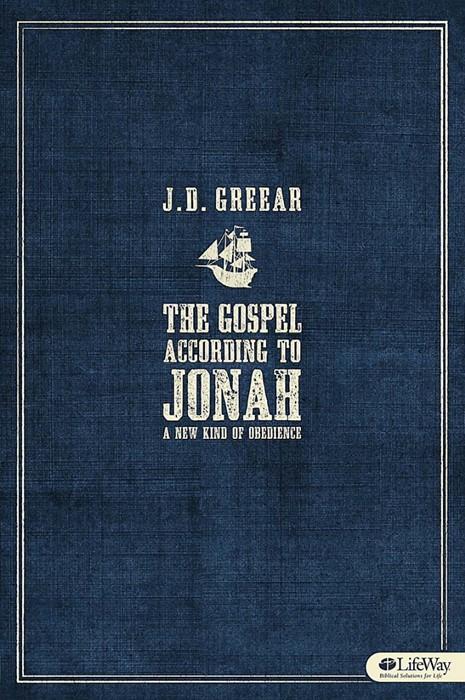 Gospel According To Jonah DVD Set (DVD)
