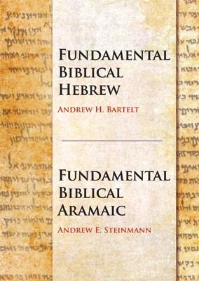 Fundamental Biblical Hebrew And Aramaic (Hard Cover)