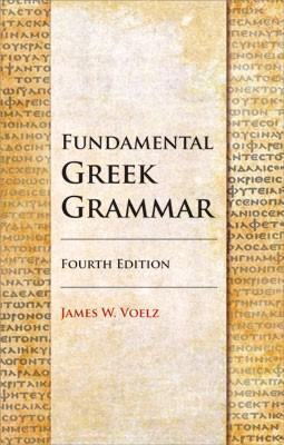 Fundamental Greek Grammar (Hard Cover)