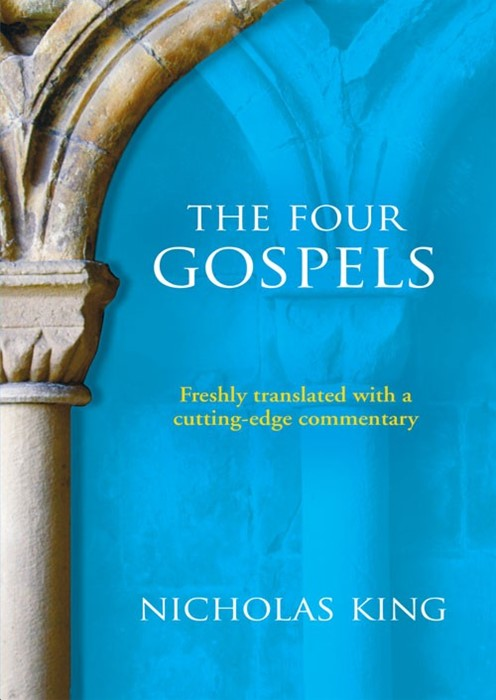 New Testament, The: The Four Gospels (Paperback)