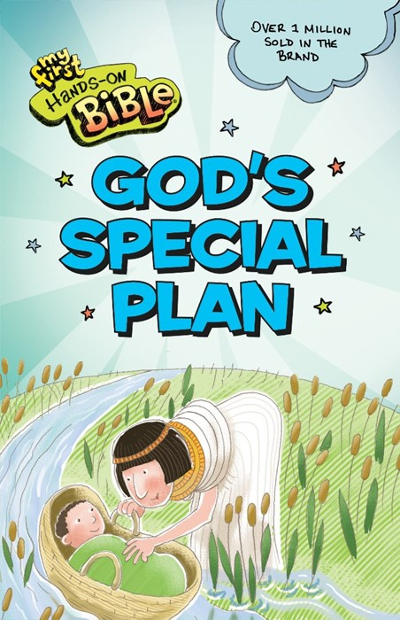God's Special Plan (Hard Cover)