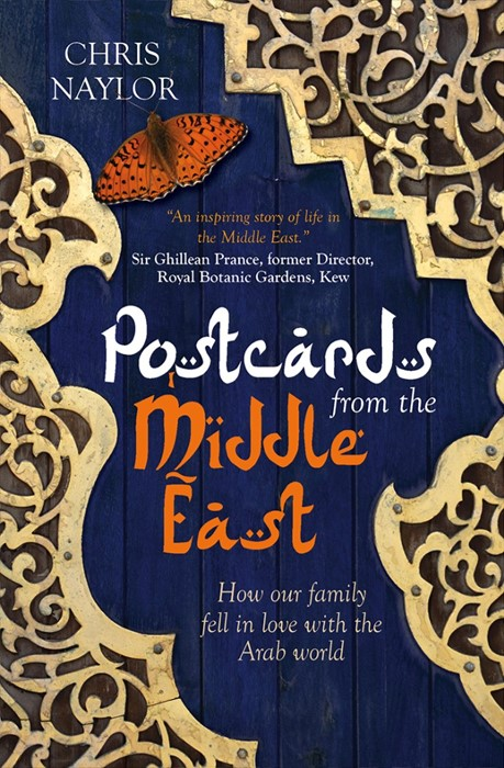 Postcards From The Middle East (Paperback)