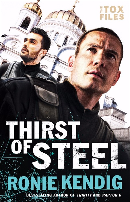Thirst Of Steel (Paperback)