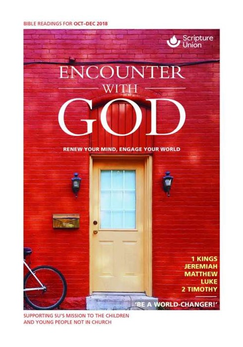 Encounter With God Oct-Dec 2018 (Paper Back)