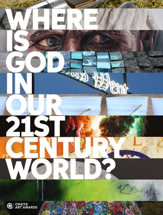 Where Is God In Our 21st Century World? (Hard Cover)
