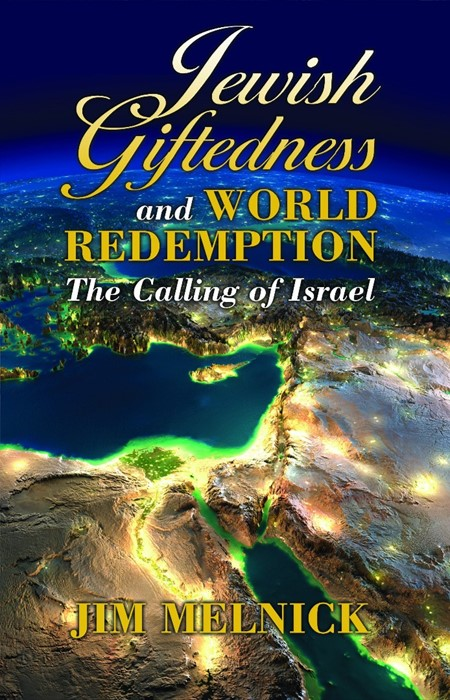 Jewish Giftedness And World Redemption (Paper Back)