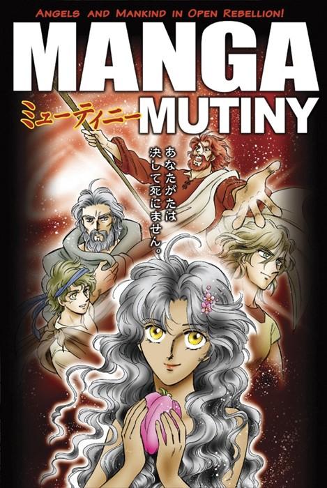 Manga Mutiny (Paperback)