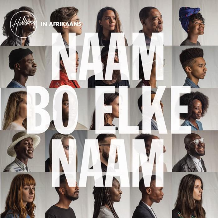 Naam Bo Elke Naam (Afrikaans) CD (CD-Audio)