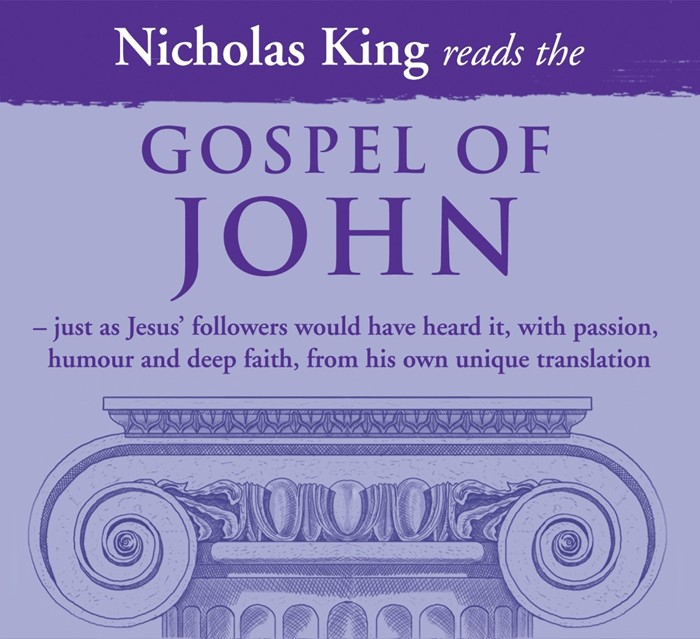 Nicholas King Reads The Gospel Of John CD (CD-Audio)