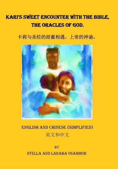Kari's Sweet Encounter With The Bible, English And Chinese (Paperback)