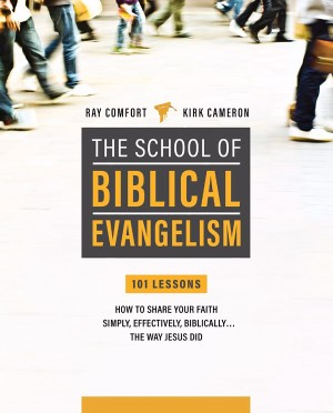 School Of Biblical Evangelism (Paperback)