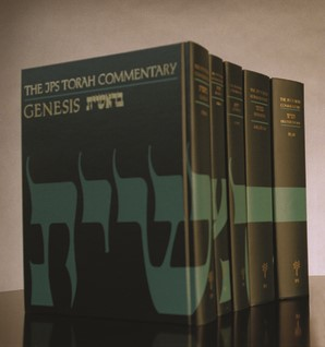 The JPS Torah Commentary Series 5 Volume Set (Hard Cover)