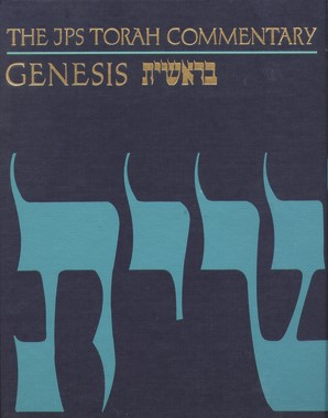 JPS Torah Commentary: Genesis (Hard Cover)