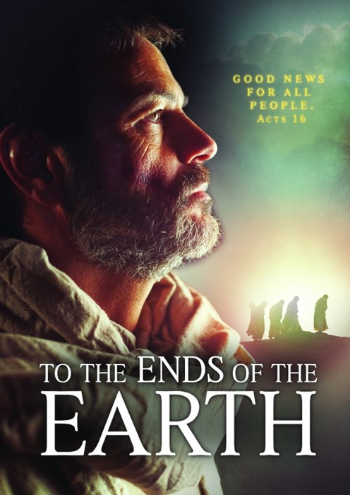 To The Ends Of The Earth DVD (DVD)