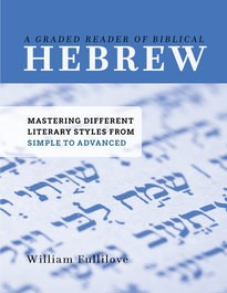 Graded Reader Of Biblical Hebrew, A (Paperback)