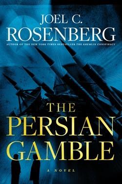 The Persian Gamble (ITPE)
