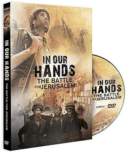 In Our Hands DVD (DVD)