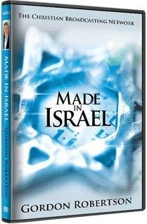 Made In Israel DVD (DVD)