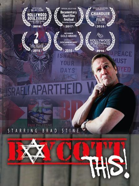 Boycott This! DVD (DVD)