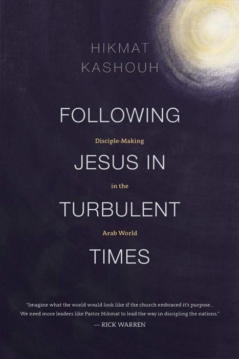 Following Jesus In Turbulent Times (Paperback)