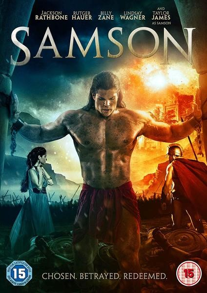 Samson DVD (DVD)