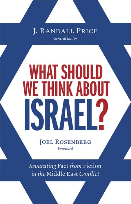 What Should We Think About Israel? (Paperback)