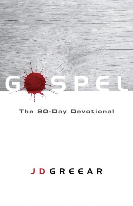 Gospel (Paperback)