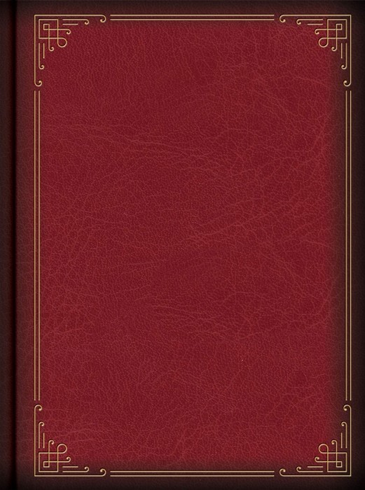 CSB Ancient Faith Study Bible, Crimson LeatherTouch Indexed (Imitation Leather)