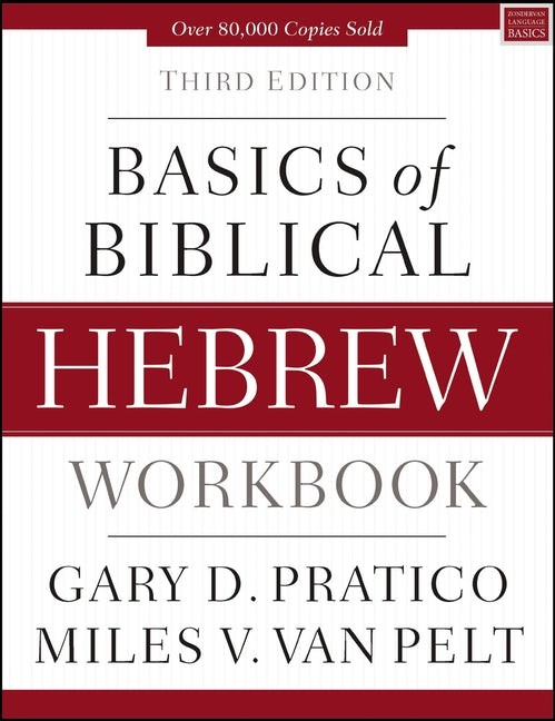 Basics Of Biblical Hebrew Workbook (Paperback)