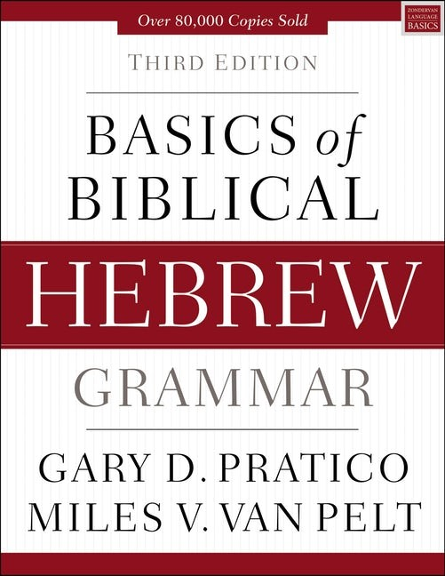 Basics Of Biblical Hebrew Grammar (Hard Cover)