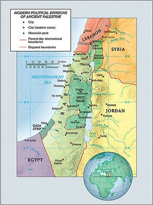 Modern Political Divisions Of Ancient Palestine Map (Wall Chart)