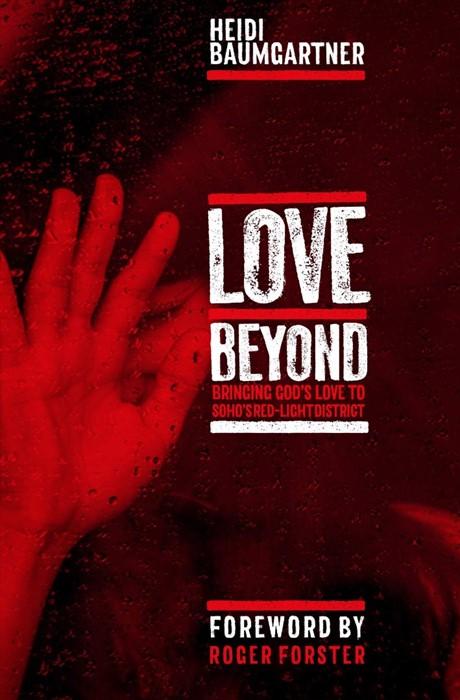 Love Beyond (Paperback)